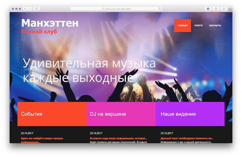 Хостинг конструктор сайтов в казахстане хостинг зомби сервера