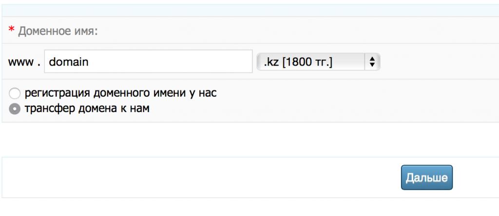 Скриншот 2014-09-11 11.55.24.png