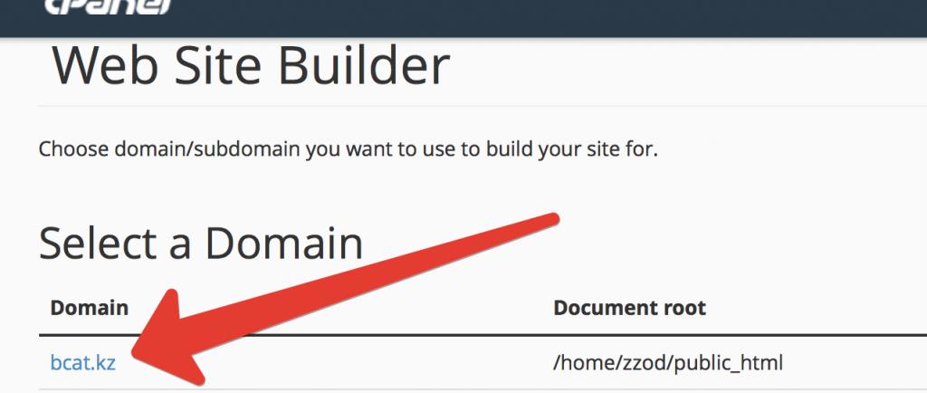 хостинг домен конструктор сайтов